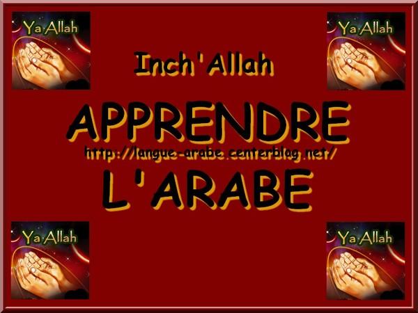 blog cours arabe gratuit