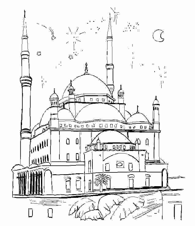 Coloriage Islam.Coloriage Sur L Islam Page 2