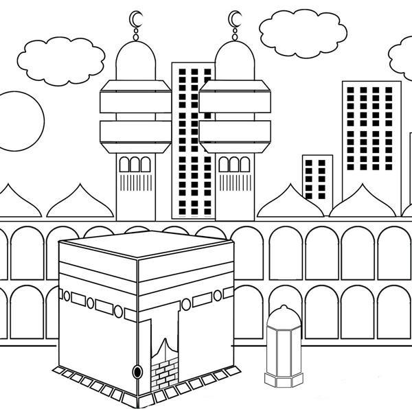 Coloriage Islam A Imprimer