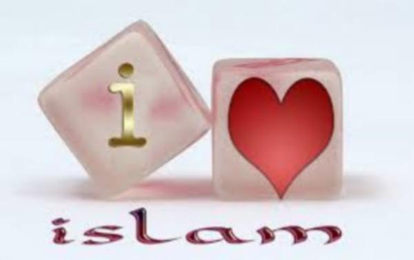 I LOVE ISLAM / FOND D'ÉCRAN