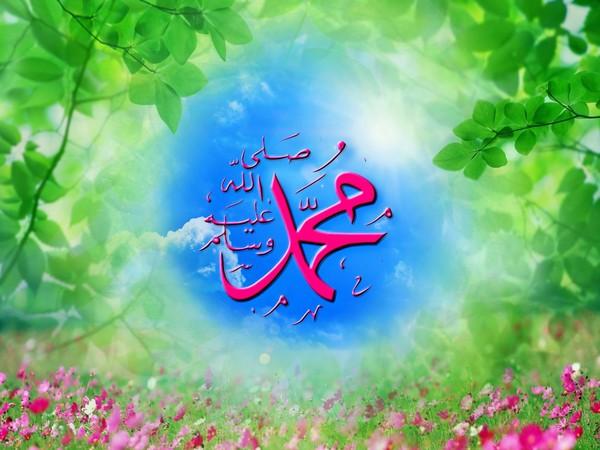 Notre Prophète bien-aimé Mohammed / Mouhammad