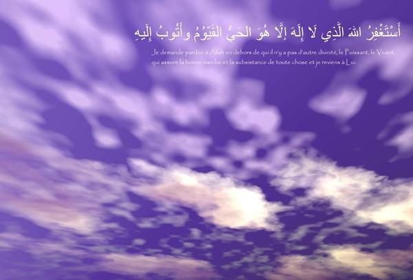 Je demande pardon à Allah et je reviens vers LUI