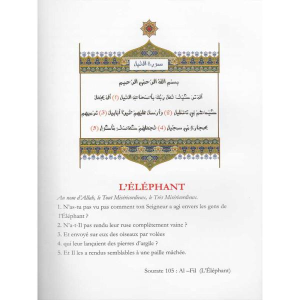BELLE HISTOIRE La kaa'ba et L'éléphant (1)