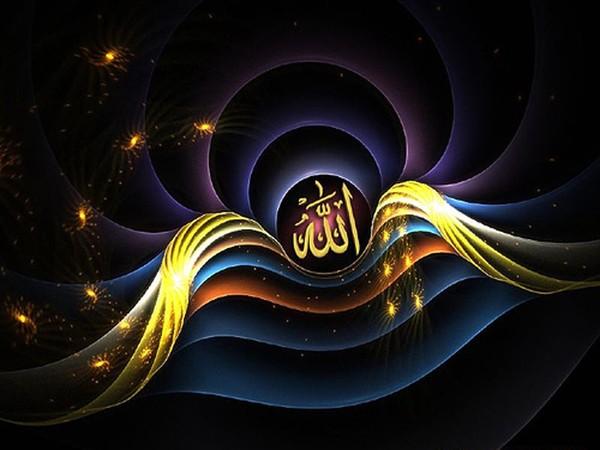 Fond ecran islam for Fond ecran or