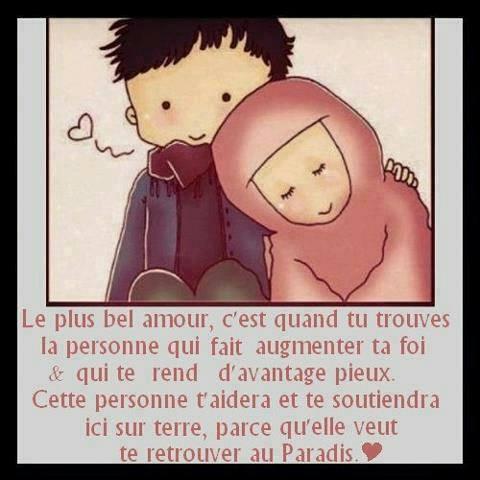 Gut bekannt l'Amour d'ALLAH et de Son Prophète Mohammed (S.A.W.S) AC63