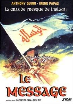 Filmi i Muhameddit a s - Filmi - MESAZHI ISLAM  Beea4035