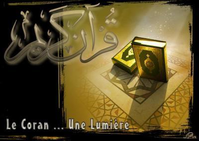 La facilité à mémoriser le Coran ...