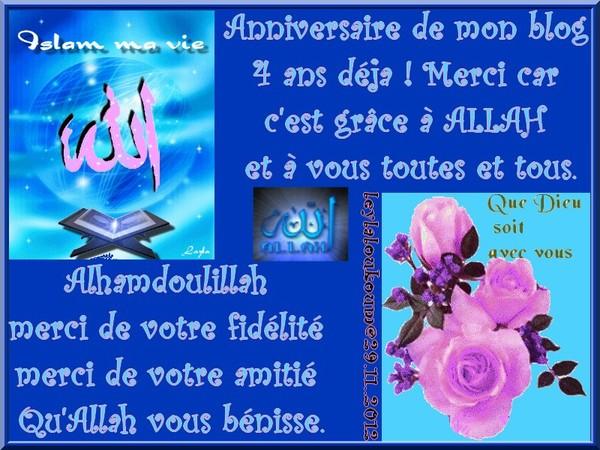 citation anniversaire islam