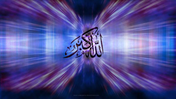 Fond ecran islam for Image fond ecran swag