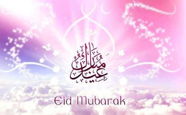 je vous souhaite une belle, douce fête de l'aid moubarek