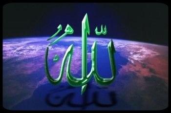 Rien ne peut atteindre un Musulman qui a confiance en Allah