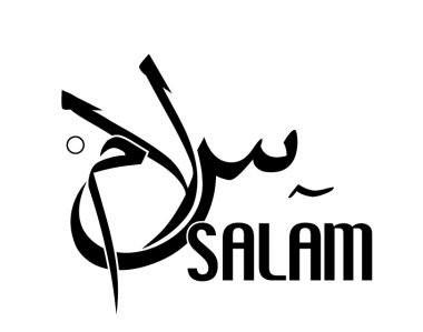 salam aleykoum , bienvenue sur mon blog