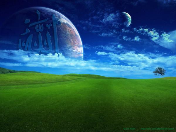 Notre belle planète que DIEU nous à donner