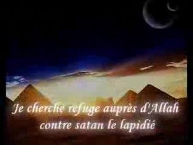 refuge-allah-contre-satan.jpg