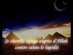 refuge-allah-contre-satan.jpg