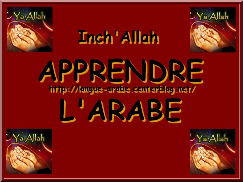 aa apprendre arabe