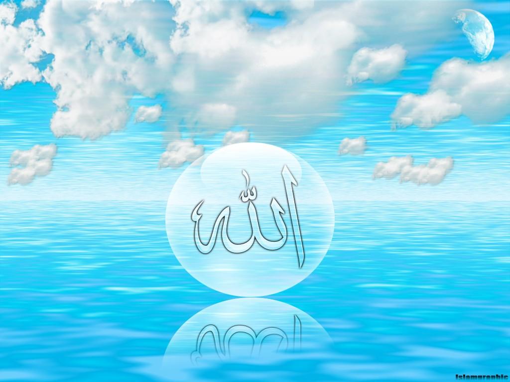 ... 23/08/2010 à 20:50 par leylaloukoum Tags : fond écran islam Allah