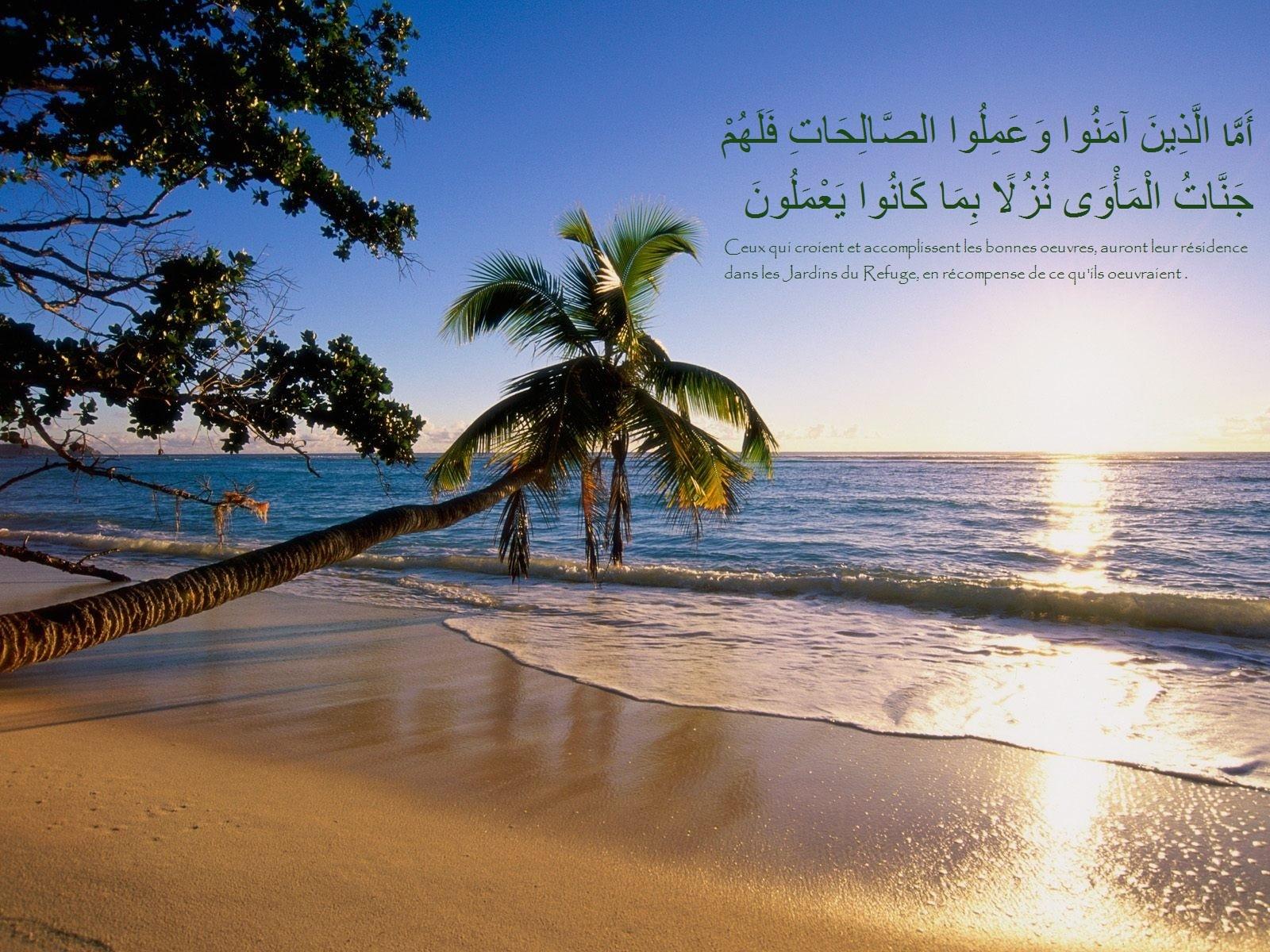Fond ecran islam for Ecran image