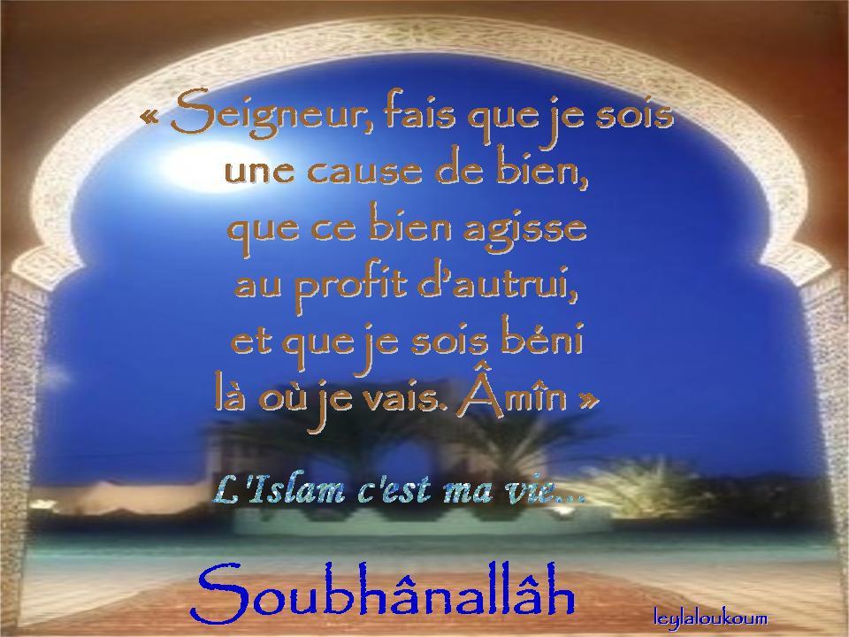 Alhamdoulillah Merci Mon Dieu Message Reçu