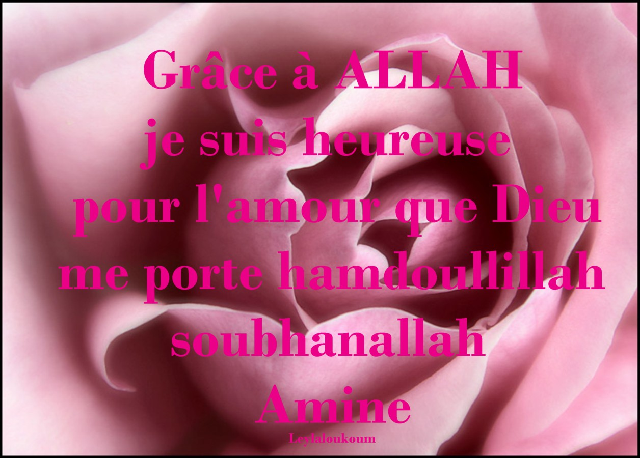 Mon Blog A 1 An Bon Anniversaire Grace A Dieu Amine
