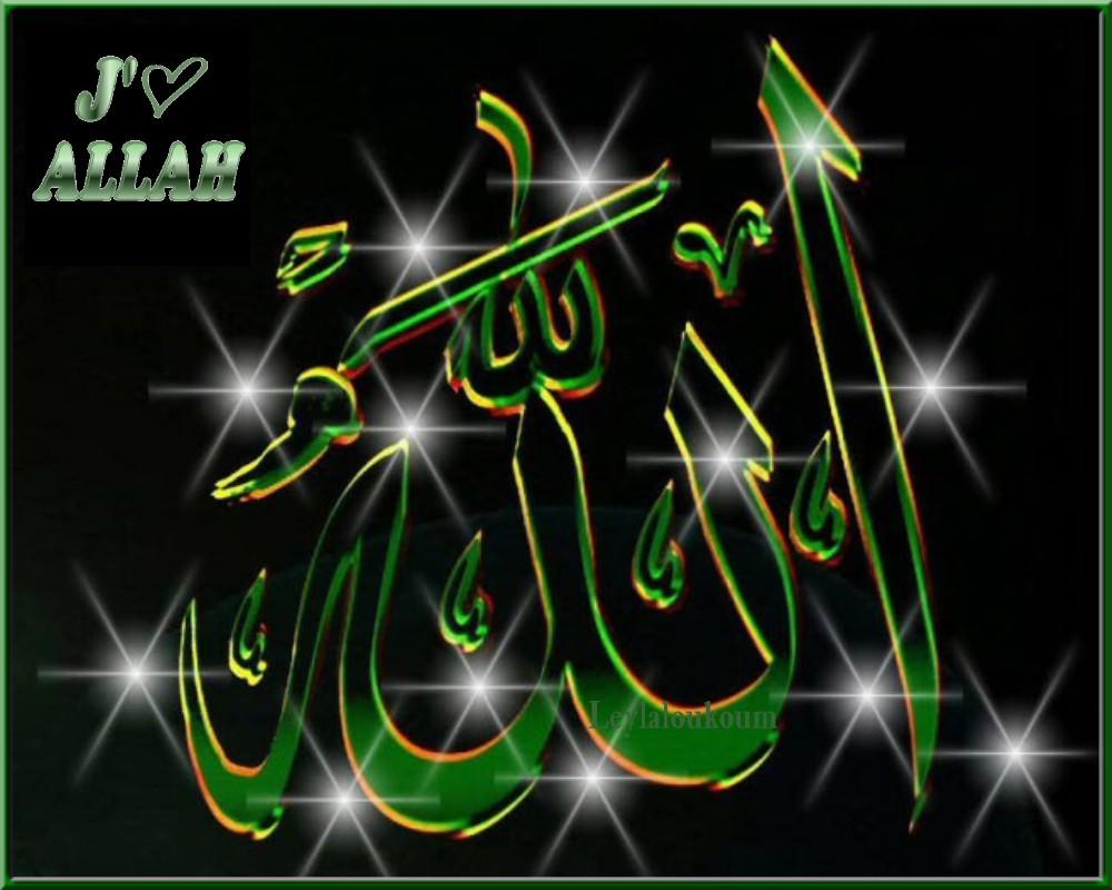 Telecharger image islam allah