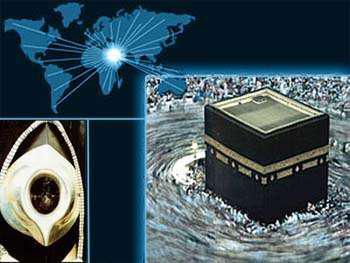 L 39 histoire de la kaaba la pierre noire l 39 eau zamzam for Interieur de la kaaba