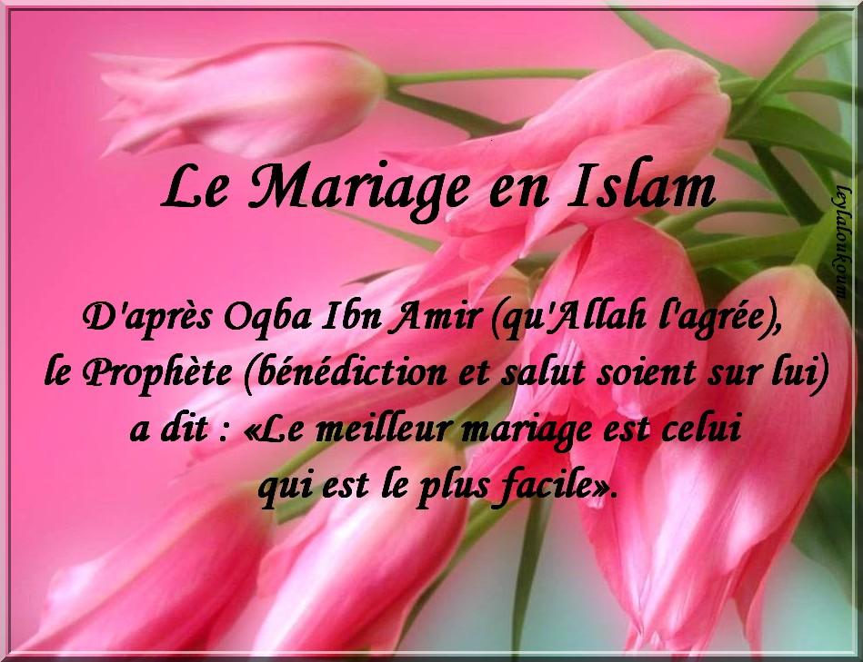 Rencontre un homme musulman pour mariage