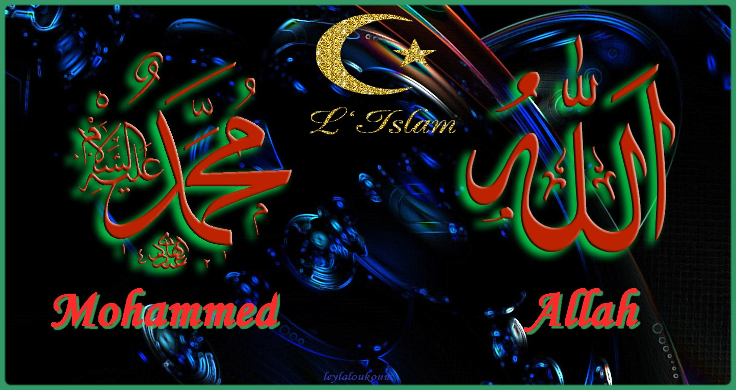 Related Pictures allah wallpaper allah desktop background pictures