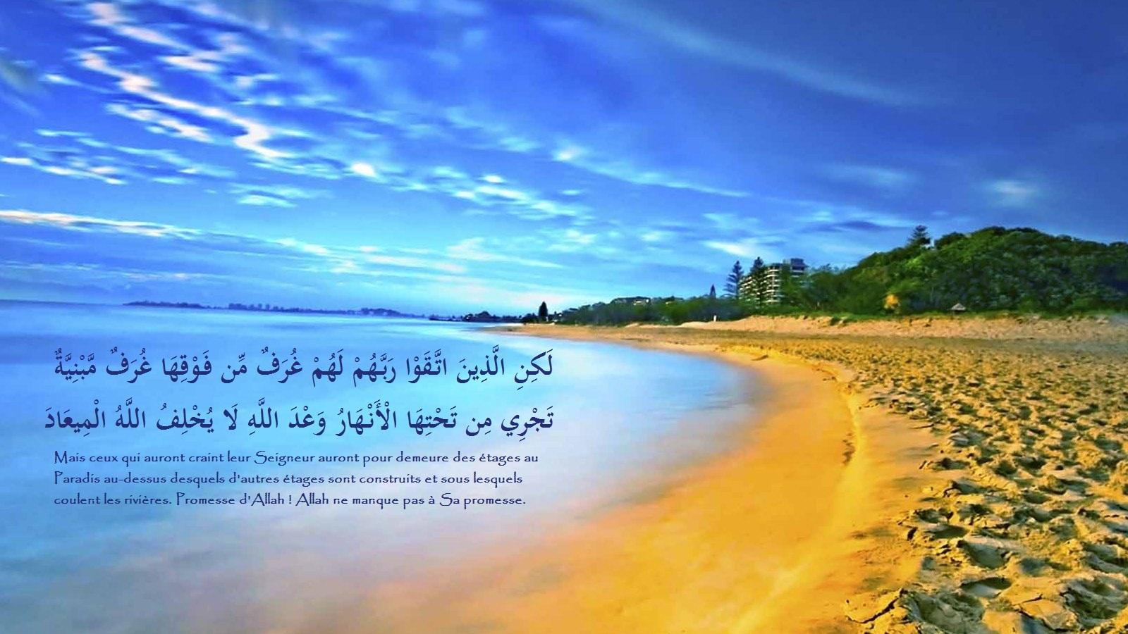 Fond ecran islam for Fond decrand