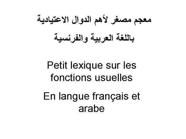 vocabulaire arabe francais
